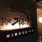 Photo of Mimasuya