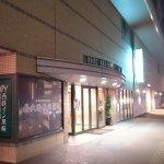 Photo of Nishitetsu Inn Kurosaki