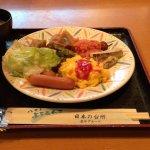 Foto de Hakata Green Hotel Annex