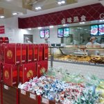 Photo of Shanghai First Foodhall