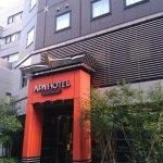 Photo of APA Hotel Shimbashi Toranomon