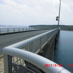 Photo of Kurima Bridge