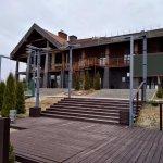 Photo of Konakovo River Club Hotel Complex
