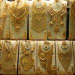 Photo of Gold Souk