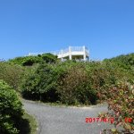 Photo of Nishihenna Cape