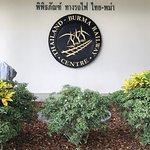 The Thailand-Burma Railway Centre Foto