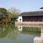 Photo of Four Seasons Hangzhou at West Lake