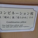 Combination pillow