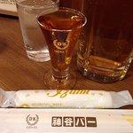 Photo de Kamiya Bar