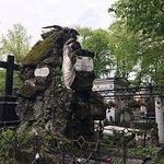 Bellu Cemetery