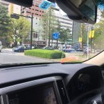 Photo de ANA Crowne Plaza Hiroshima