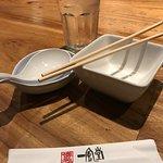Photo de Hakata Ippudo NY