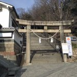 Photo of Achi Shrine