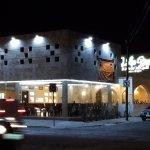 Foto de Restaurante Las Yuyas