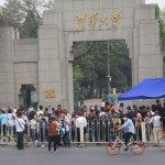 Tsinghua U
