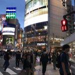 Photo of Shibuya Excel Hotel Tokyu
