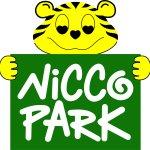 Nicco Park's Mascot - Sheroo