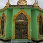 Foto de Sule Pagoda