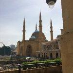 Foto de Mohammad Al-Amin Mosque
