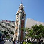 Photo of Former Kowloon-Canton Railway Clock Tower