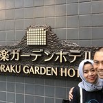 Koraku Garden Hotel Foto