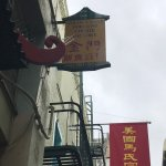 Photo de Golden Gate Fortune Cookies Co