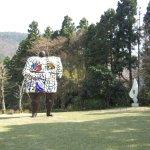 箱根雕刻森美術館照片