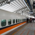 Photo of Taiwan High Speed Rail Taichung Station