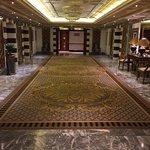 Foto de InterContinental Dar Al Tawhid