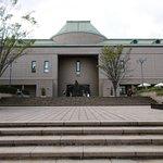 Photo of Kagoshima City Museum of Art