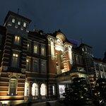 Foto de Tokyo Central Railway Station
