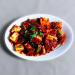 Chille Paneer Spicy