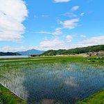 Photo de Kawabaonsen Yutorian