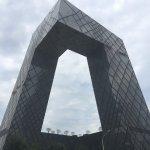 Photo de Central Radio and Television Tower (Zhongyang Dianshita)