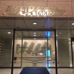 Photo of Bayside Hotel Azur Takeshiba