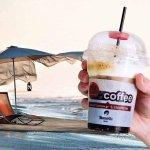 112 summer coffee