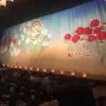 金比羅歌舞伎大芝居