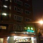 Photo of Lige Hotel