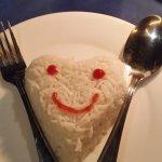 Même le riz souri