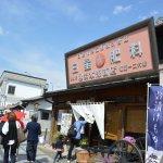 Imagen de Kuranomachi Old Town