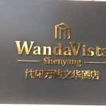Photo of Wanda Vista Shenyang