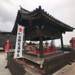Photo of Kobe Kitano Museum (Ijinkan-gai)