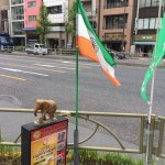 Please hoist our flag properly.