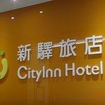 Photo of CityInn Hotel - Taipei Station Branch II