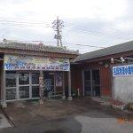 名護漁協 鮮魚卸売市場