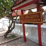 Photo of Wat Mai Suwannaphumaham