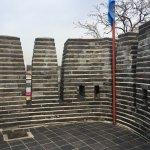 특이한 성벽 구조