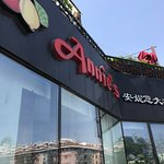 Photo of Annie Italian Restaurant( Ritang Park)