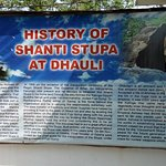 Pictorial display of the history of the stupa