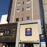 Photo of Comfort Hotel Kumamoto